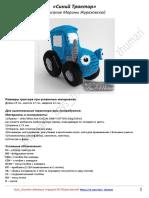 MK_Siniy_Traktor