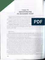 2 Dogovor Vozm Okaz Uslug Perevozka Khranenie Posrednicheskie Dogovory Teoria — Копия