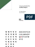 How Does Indian Rupee Symbol Design Originated