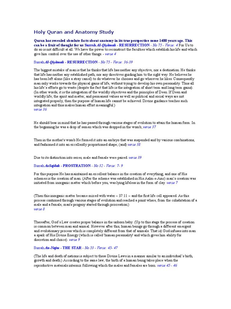 Quran and Anatomy study   Quran   God In Islam