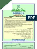 application_form_haj_1431_1