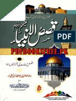 Qasas Ul Anbiya New Pdfbooksfree.pk