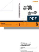 10509--Timken Quick-Flex Coupling Catalog_rus