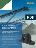 10618--Timken SNT Plummer Blocks Brochure_rus