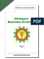 Indian Companies in Ethiopia | Plastic | Textile Manufacturing
