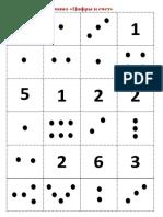 domino_tsifry_i_schet