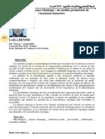 bennis microfinance