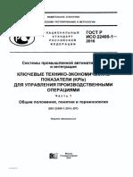 4293751356-22400-1-Rusia