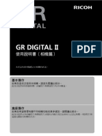 GR_DIGITAL_II_CT