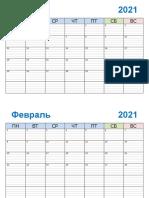 Calendar Planer 2021 Krasiviy(1)