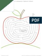 Лабиринты и проводилки - Червячок и яблоко