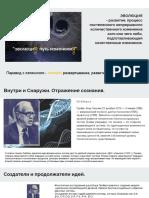 СД 2020