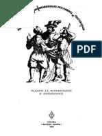 400 Nemetskikh Rifmovannykh Poslovits i Pogovorok 1980 Petlevanny G P