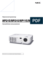 NP215 NP210 NP115 NP110 UserManual Russian
