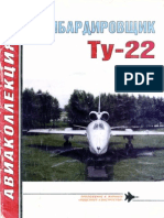Bombarderos Tu-22 (Ma-22) (Aviakollektsiya)