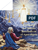 El Futuro Del Mundo Revelado en El Apocalipsis - Loron Wade