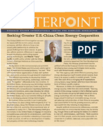 Cooke CenterPoint Interview on U.S.-China Clean Energy Cooperation (Jul/Aug 2010)