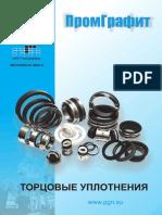 catalog-torcovieuplotneniya
