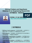 Writing Problem and Hypothesis Statements for Engineering Research(6)
