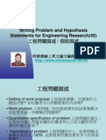 Writing Problem and Hypothesis Statements for Engineering Research(45)