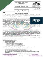 dzexams-uploads-sujets-879721