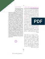 Hadiths Islam6