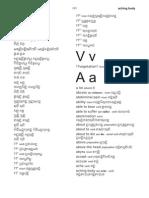 english-kayah_dictionary