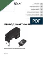 Instrukciya Po Montazhu i Nastrojke Privoda Shaft 50pro