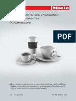 instrukciya-kofemashina-miele-cm6350-obsw