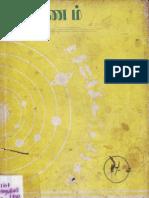 PDF) 28 Nakshatras - The Real Secrets of Vedic Astrology (An e-book)