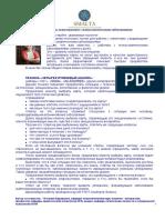 Буравцова Н.В. - Техники работы с психосоматическими заболеваниями с помощью метафорических ассоциативных карт