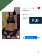 (42) Pinterest