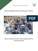 Automobile_Technology