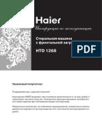 HAIER-HTD-1268