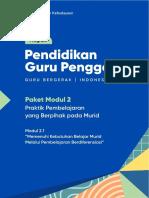 2.1. V4. Modul PGP - Pembelajaran Berdiferensiasi 15122020 Layout (1)