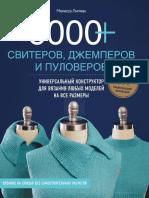 6000_sviterov