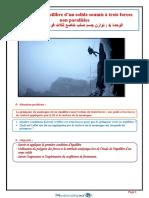 activites-pc-tc-international-6-1