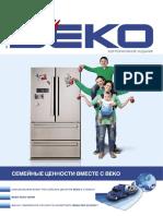 Журнал_My Beko_(Сентябрь 2011)