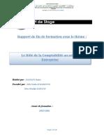 Rapport de Stage Hatim