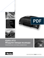_5-18_IQAN-XT2_RU_07-2011-413