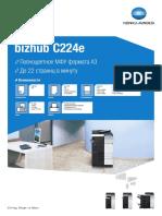 bizhub_C224e_DS_v3_150dpi (1)