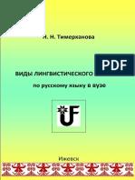 201128