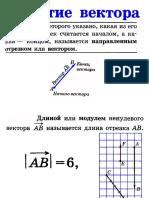 00004daf-3d8b0130