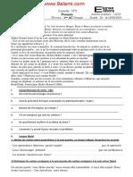 فرض-محروس-رقم-2-في-مادة-اللغة-الفرنسية-2012-2013-مستوى-السنة-الأولى-إعدادي-الدورة-الثانية
