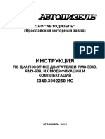 Instr Diag Yamz5340-536