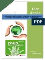french1am-modakirat_gen2-iii2mansour