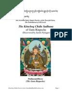 18. Konchog Chidu Practice