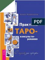 Novikova Anna Praktika Taro Konsultirovaniia s Nulia Do Prof