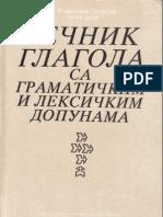 Recnik glagola sa gramatickim i leksickim dopunama - Petrovic, Dudic