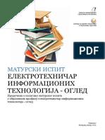 Elektrotehnicar informacionih tehnologija